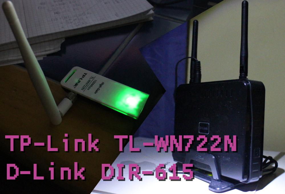aircrack-ng tp-link tl-wn722n v3
